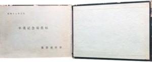8960-2